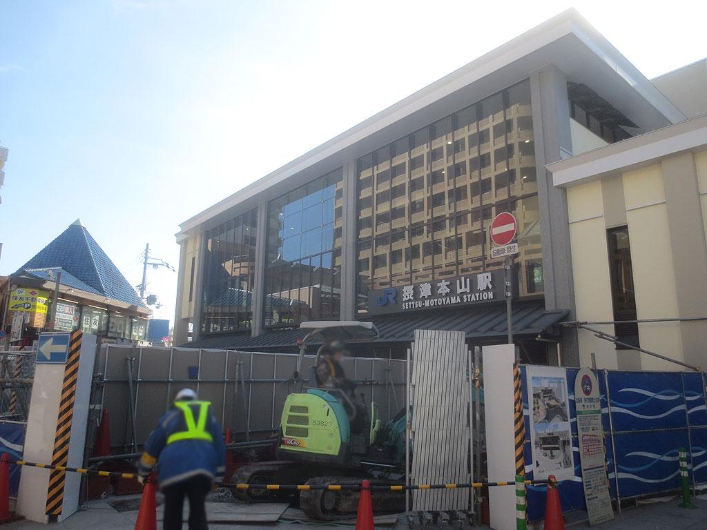 東灘区の摂津本山駅、改修工事 ...