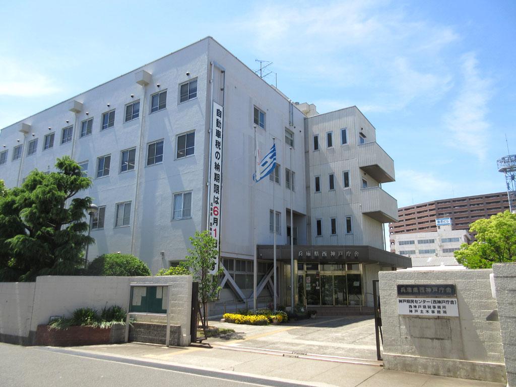 神戸県民センター