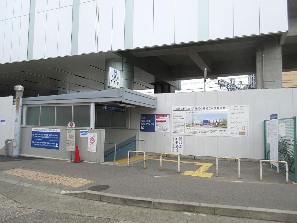 阪神青木駅の旧の駅舎。